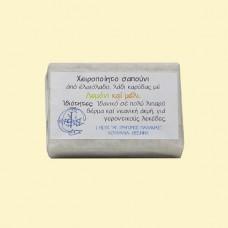 Σαπούνι με Λεμόνι & Μέλι