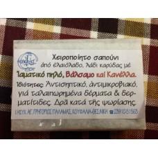 Σαπούνι με Βάλσαμο & Κανέλλα