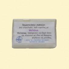 Σαπούνι με Μολόχα