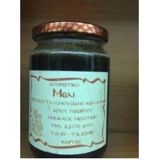 Αγιορείτικο Μέλι